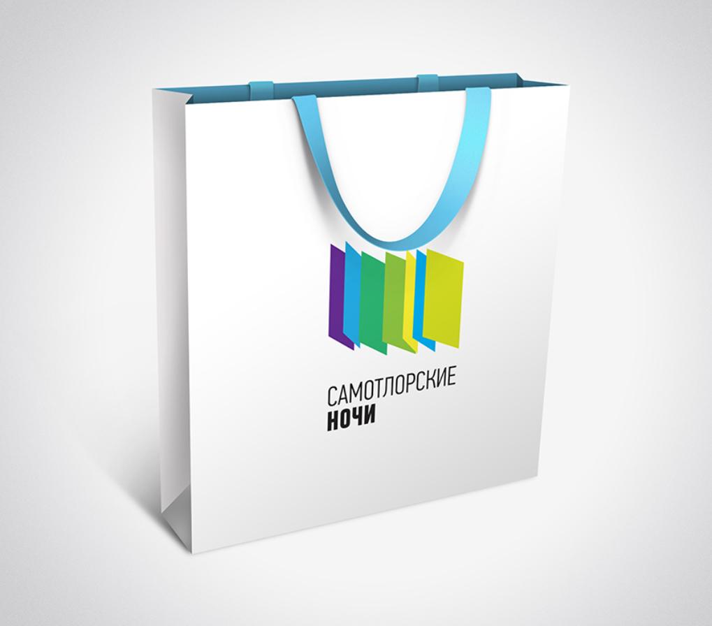 недорогие бумажные пакеты с логотипом